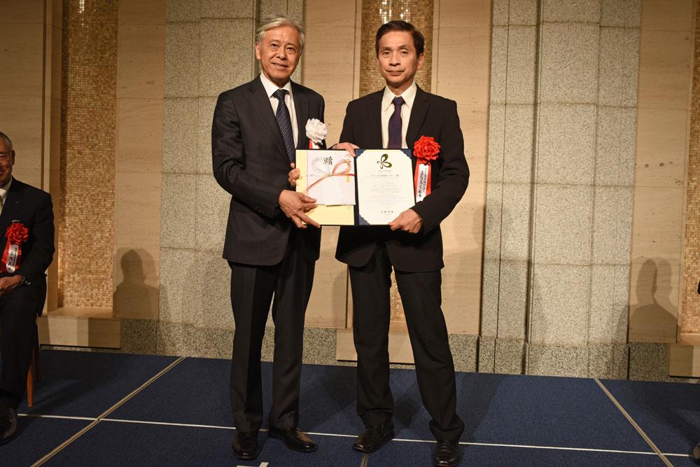 Premiação no Japão