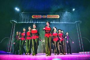 Circo dos Sonhos – Diversão para a família